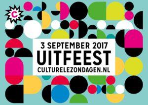 MerkAz op Utrecht Uitfeest 2017